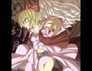 東方幻想郷BGM かわいい悪魔 ~ Innocence  EXボス・幻月のテーマ