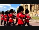 ウィンザー城を一分間で見た気になる動画