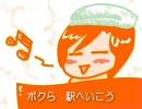 【デモ版の】MEIKOが風呂で歌った【限界を