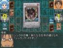 決闘!イカ娘 その11 thumbnail