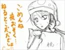 思いっきりLRったーw【蓮華-れんげ-】ハッピーシンセサイザ【るねたん】