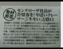 石川典行 魚民7