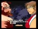 ZERO3 a-cho 第77回関西ランバト1on1 準々決勝 2007/10/14