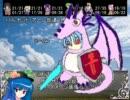 【東方卓遊戯】比那名居天子の雑魚てんこ盛りS00-11【SW2.0】