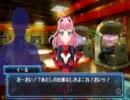 【武装神姫】各神姫のあんこちゃんへの反応【バトマス】