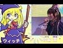 東京ゲームショウ2011 ぷよぷよ!!声優ステージ
