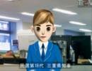 ■三重県知事について■