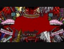 【歌ってみた】バビロン【みみぃ】 thumbnail