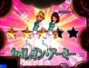 踊るパチンコ ピンクレディー 2011 実機配信 Part6