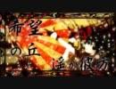 【千本桜】piano.ver うぃんぐ