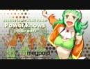 【GUMI Power】 Power knows (radio edit)