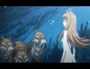 狼と香辛料II 第一幕「狼とふとした亀裂」