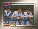 松井秀喜のバッティングを見た後のA-RODの発言