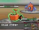 【ポケモンBW】気ままにフリーで対戦-117【実況】