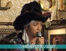 山崎裕太 ロックミュージカル『ROCK OF AGES』出演