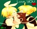 Para mi amor - Arigatou ^^ ¡¡TE AMO!!