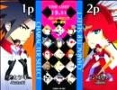 2011/10/2 エヌアイン完全世界 ゲームエース南八幡大会 part1