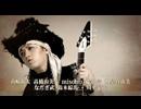 山崎裕太 ロックミュージカル『ROCK OF AGES』スポット映像