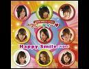 フルーティー「Happy Smile」