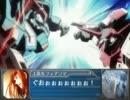 スーパーロボット大戦IRver.4『イマジンウォーズ』