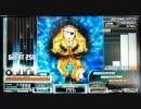 【beatmania IIDX】 The Sampling Paradise [Mamonis] (SPA) 【Lincle】