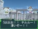 大妖精のソードワールド2.0【12-4】