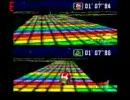 スーパーマリオカート対戦モード 俺VSギャル その4