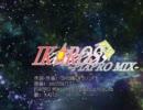 【KAITO】IKAROS -PIAPRO MIX-【カバー】