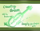 【ガチャッポイド】country dream【オリジ