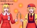 【東方BGM】稲田姫様に叱られるからと人恋し神様(アレンジ)