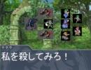 【東方卓遊戯 ソードワールド2.0】 サークルナイン SESSION 2-1