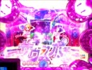 踊るパチンコ ピンクレディー 2011 実機配信 Part7