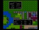 懐かしみながら(笑)Wii版ドラクエ2実況プレイ Part3