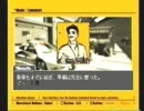 R4 -リッジレーサータイプ4- RTS編 第一幕 ツンツンおじいさん