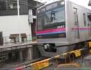 ある日の北京通りと京成電車(BeiJing Street)