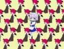 【ショボショボ】踊る大瀟洒線2 ~一条戻り橋を封鎖せよ!【モード】