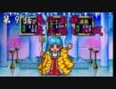 ~桃太郎伝説ゆっくり絵巻~【9】鬼の王族、夜叉姫との戦い!
