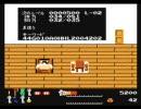 NES ワルキューレの冒険 時の鍵伝説 / Valkyrie No Bouken in 08:03