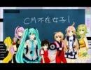 VM-1グランプリ2011勝手に参加者募集CM