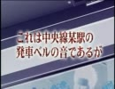 中央線 自殺者の謎.mp4