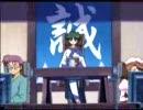 萌えよ剣 OVA #1