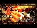 【姫瑠】千本桜【歌ってみた】