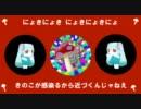 マッシュルームマザー 歌ってみた【鹿乃】 thumbnail