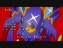 クロスウォーズ3期OP×テイマーズ【OP差し替えMAD】