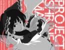 【東方手書き】ルパン三世のテーマ  - HAK
