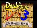AC版ダブルドラゴン3 二人プレイMISSION1