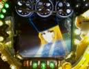 【卓上】 CRびっくりぱちんこ 銀河鉄道999 【第2の星】