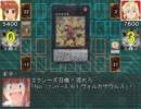 決闘!イカ娘 その13 thumbnail