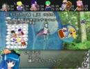 【東方卓遊戯】比那名居天子の雑魚てんこ盛りS00-14【SW2.0】