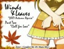 "Trance Mix ""Winds & Leaves"" (2007 Autumn Reprise) パート2"